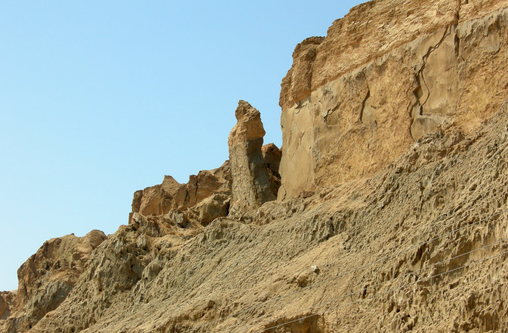 A rock formation near the Sanctuary of Agios Lot venerated as Lot's wife as a pillar of salt