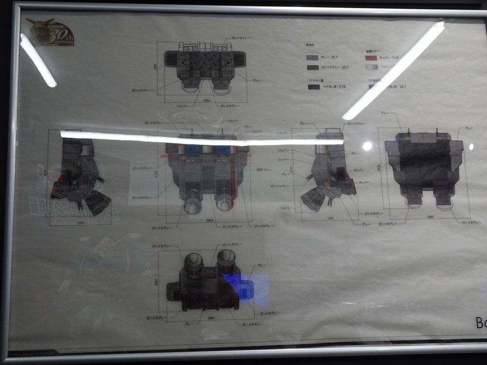 RX-78-2 Gundam 1-1 Statue - 119.jpg