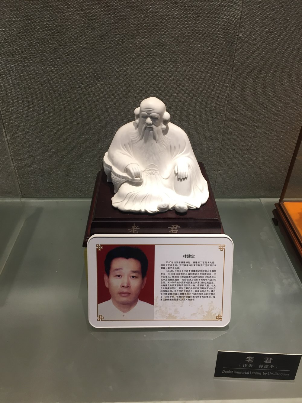 Master Lin in Dehua Museum of Ceramic Art