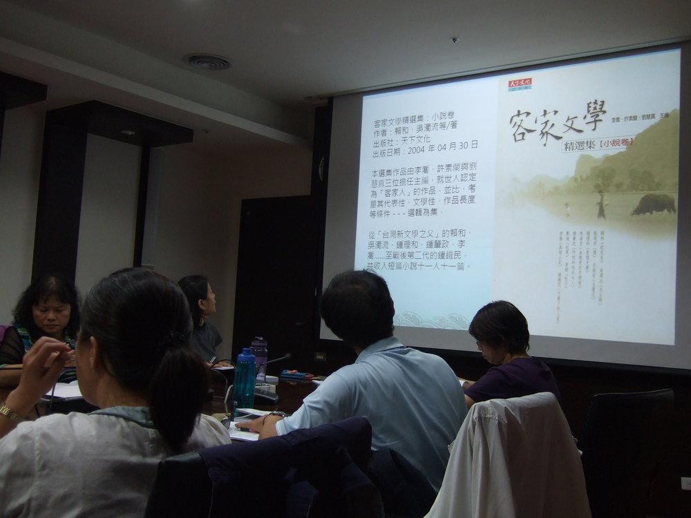 hakka language and culture-104-2-浪漫文學在客家.JPG