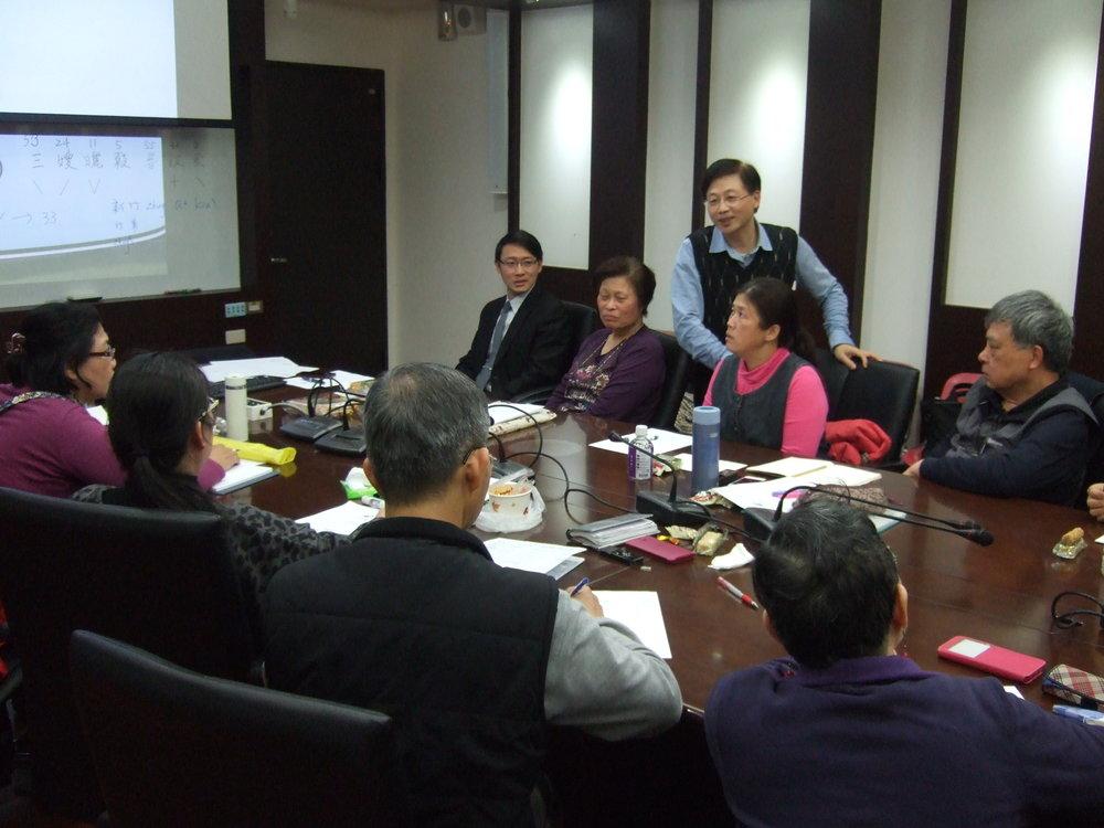 hakka language and culture-105-1-海陸客家生活用語.JPG