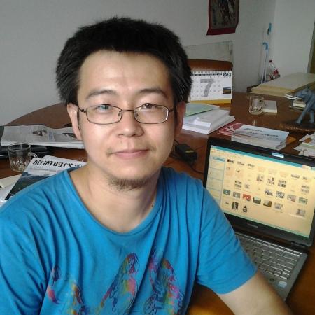Mao Da   CHEW