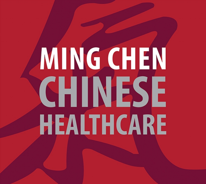 Ming Chen Clinic