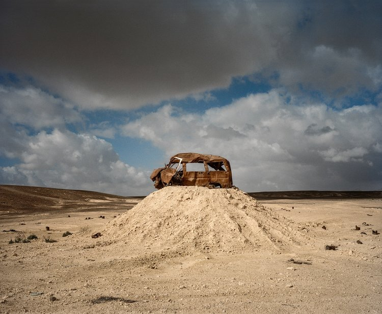 Bild: Israel | Meinrad Schade
