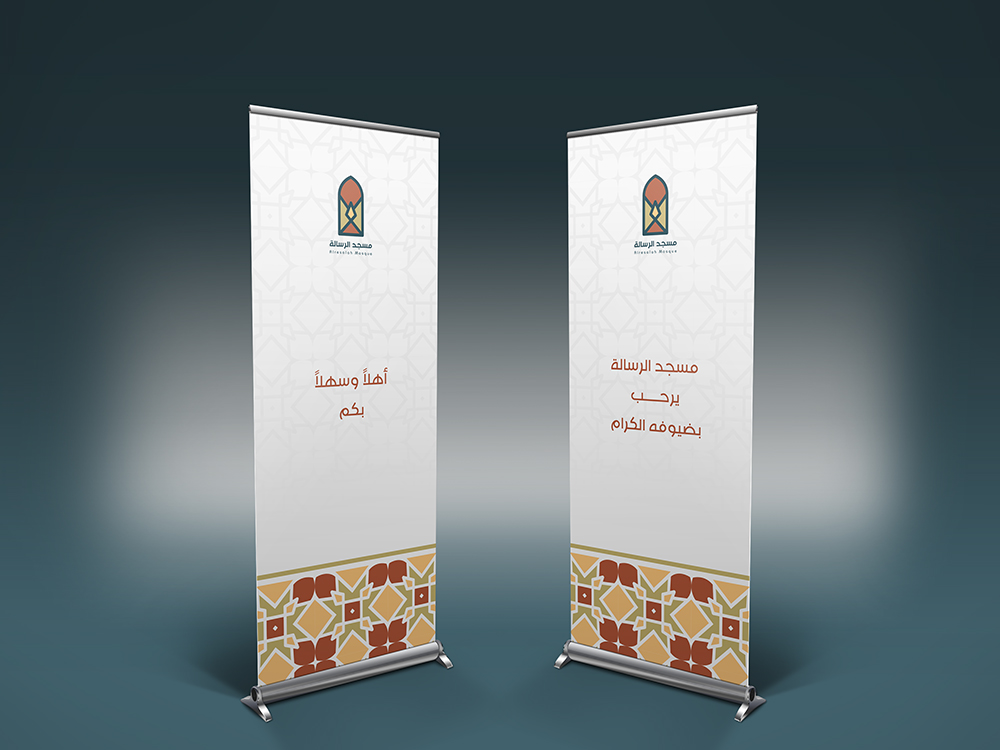 1_roll+up+banner+mock+up.jpg