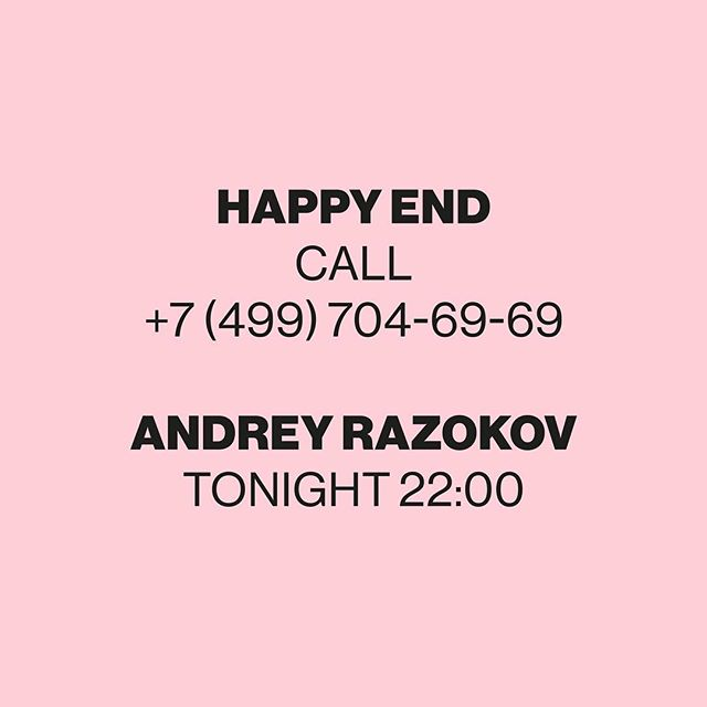 Tonight @razokov #happyendmoscow