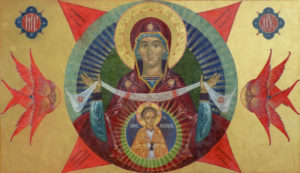Our Lady of the Protecting Veil