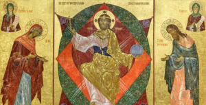 Monstary of the Holy Cross Triptych