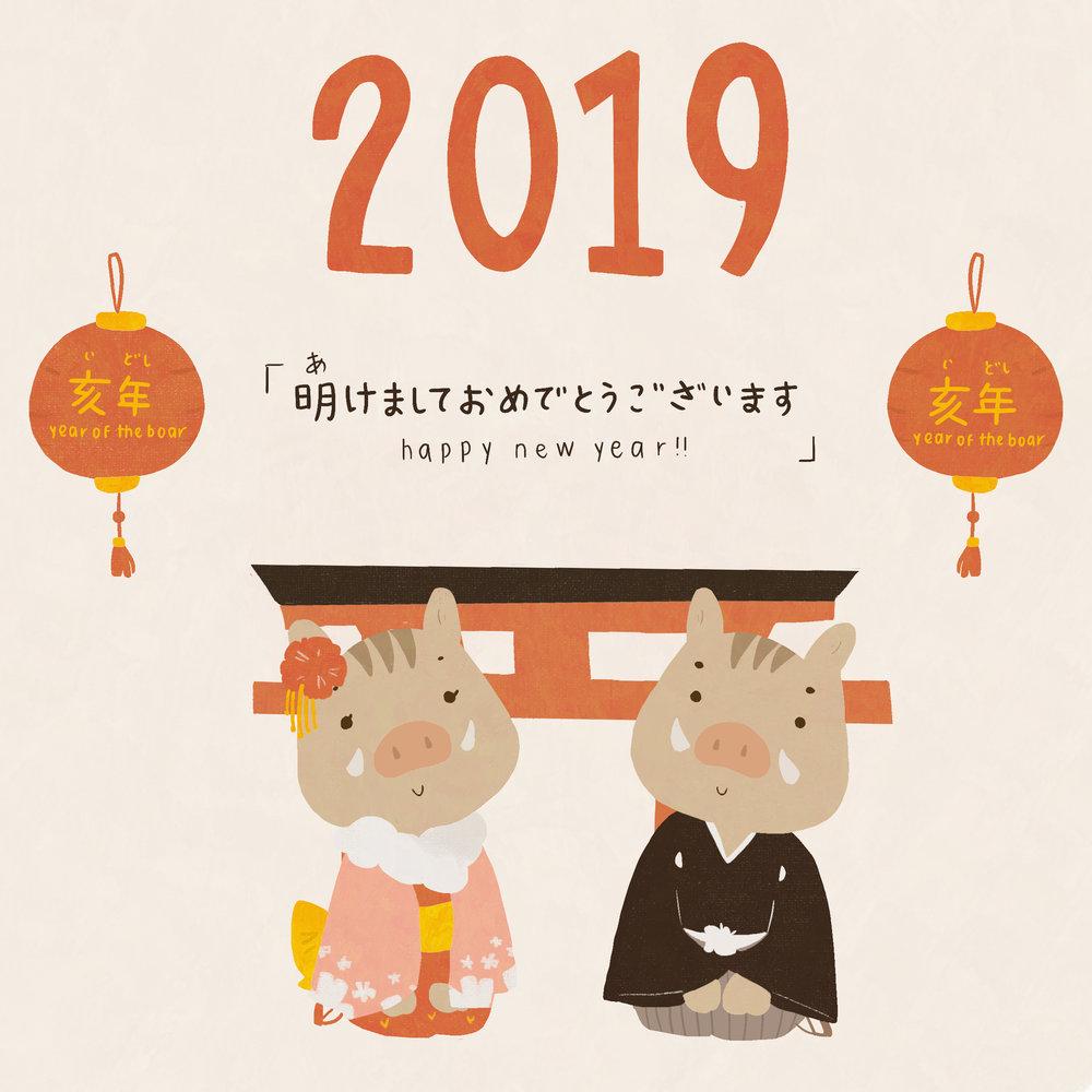year of the boar (2).jpg
