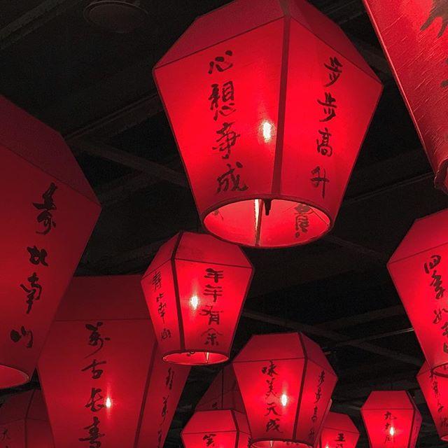 You don't say #心想事成 #度小月 #dinnerfortwo #shanghai #上海日常