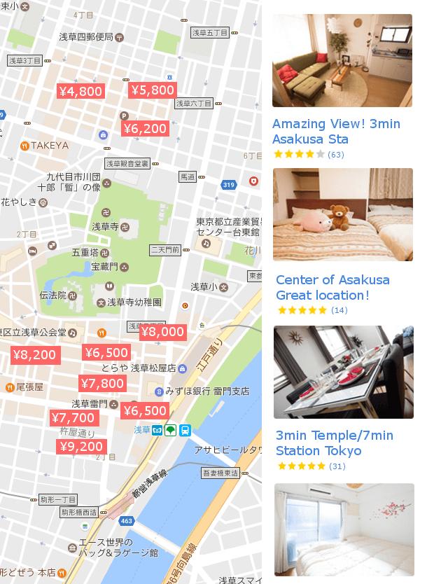 民泊,Airbnb,Booking.com代行,同期