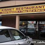 Kimet Restaurant