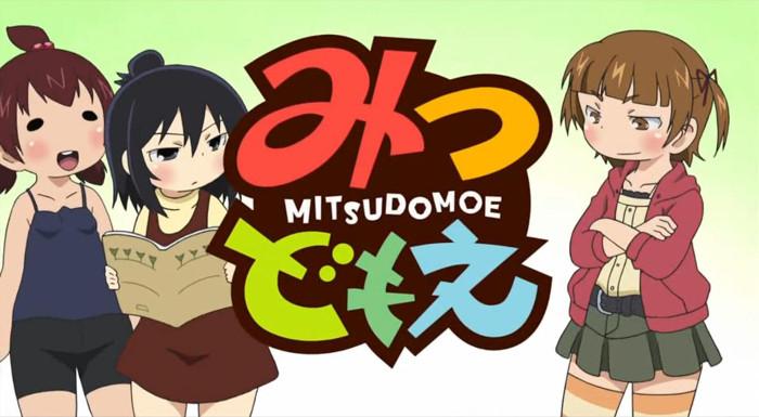 4. Mitsudomoe -
