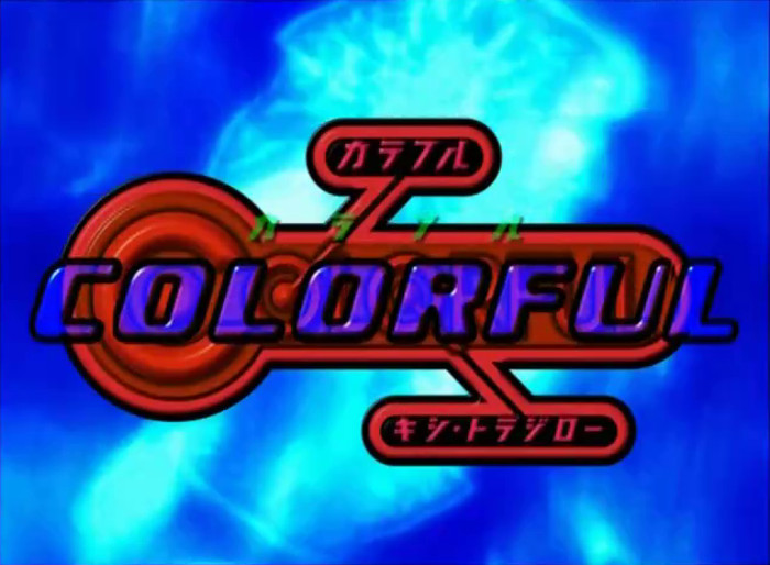 3. Colorful -