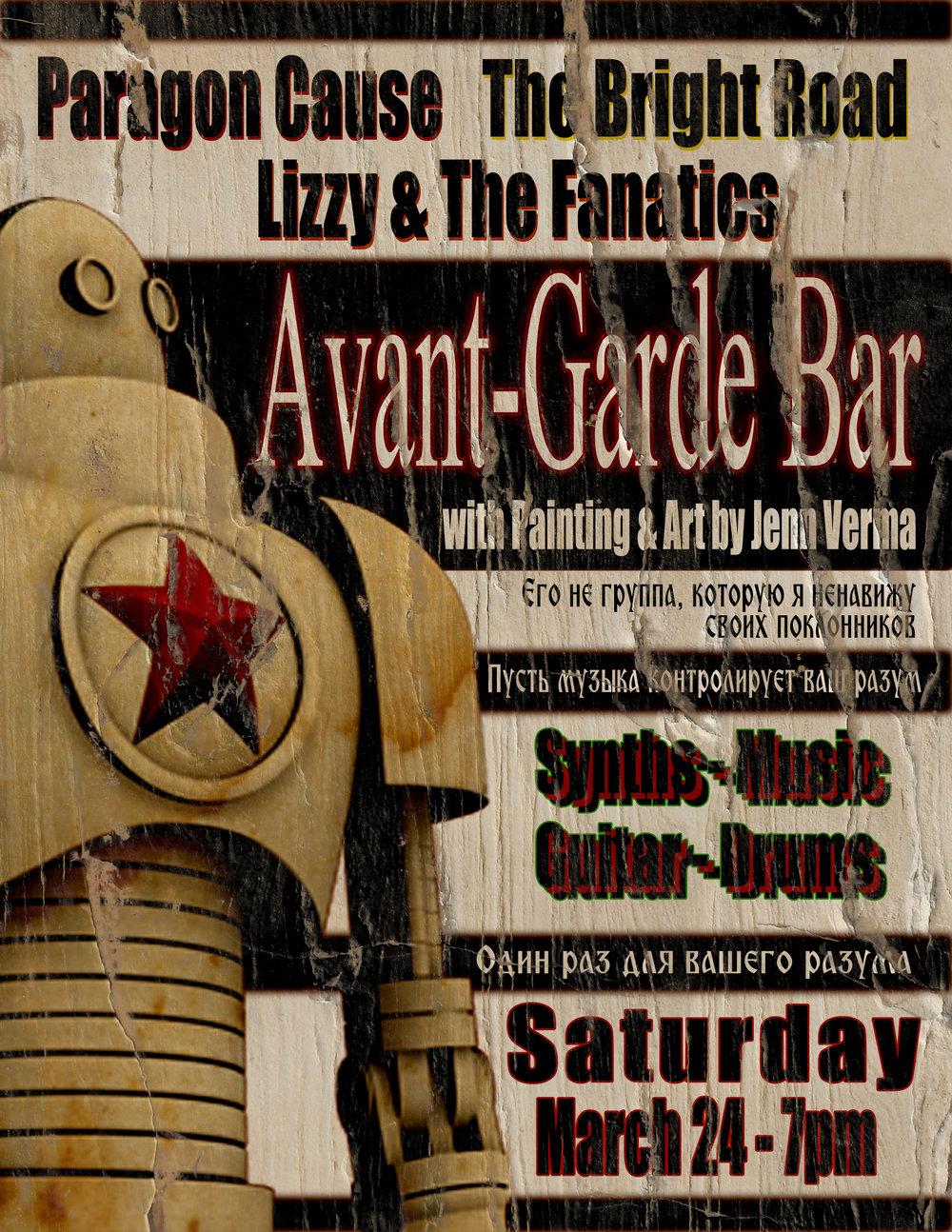 Avante Garde Big Poster_Stone LOok.jpg