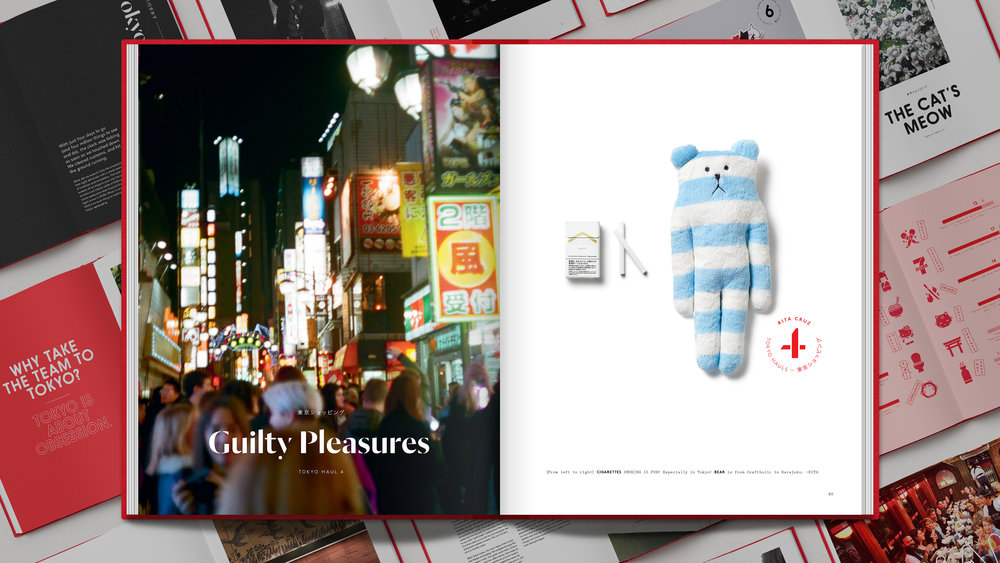 MRB_Web_Tokyo_0004_5.jpg