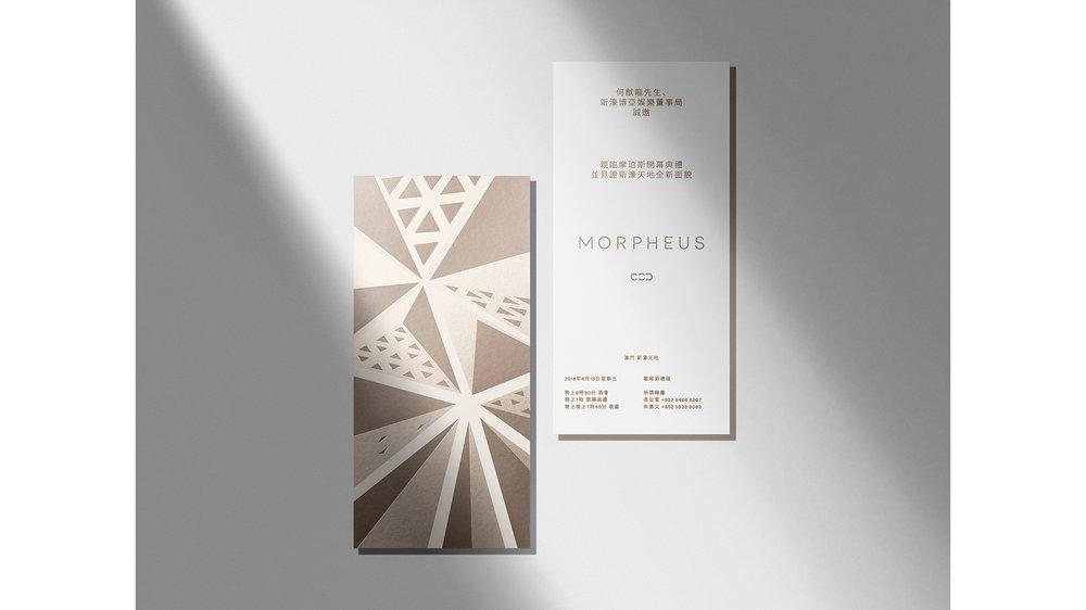 MRB_Web_Morpheus_15_Invite-1.jpg