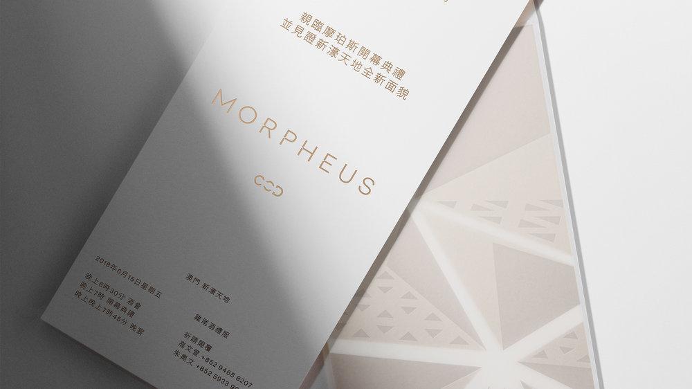 MRB_Web_Morpheus_17_Invite-2.jpg