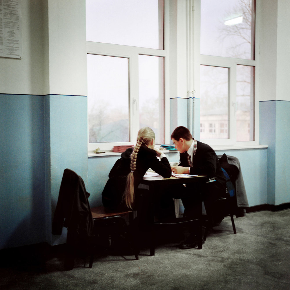 Jean Bart high school. Most of the sulinian young people see their future outside the city, in Bucarest, Galati, or even farer to continue their life