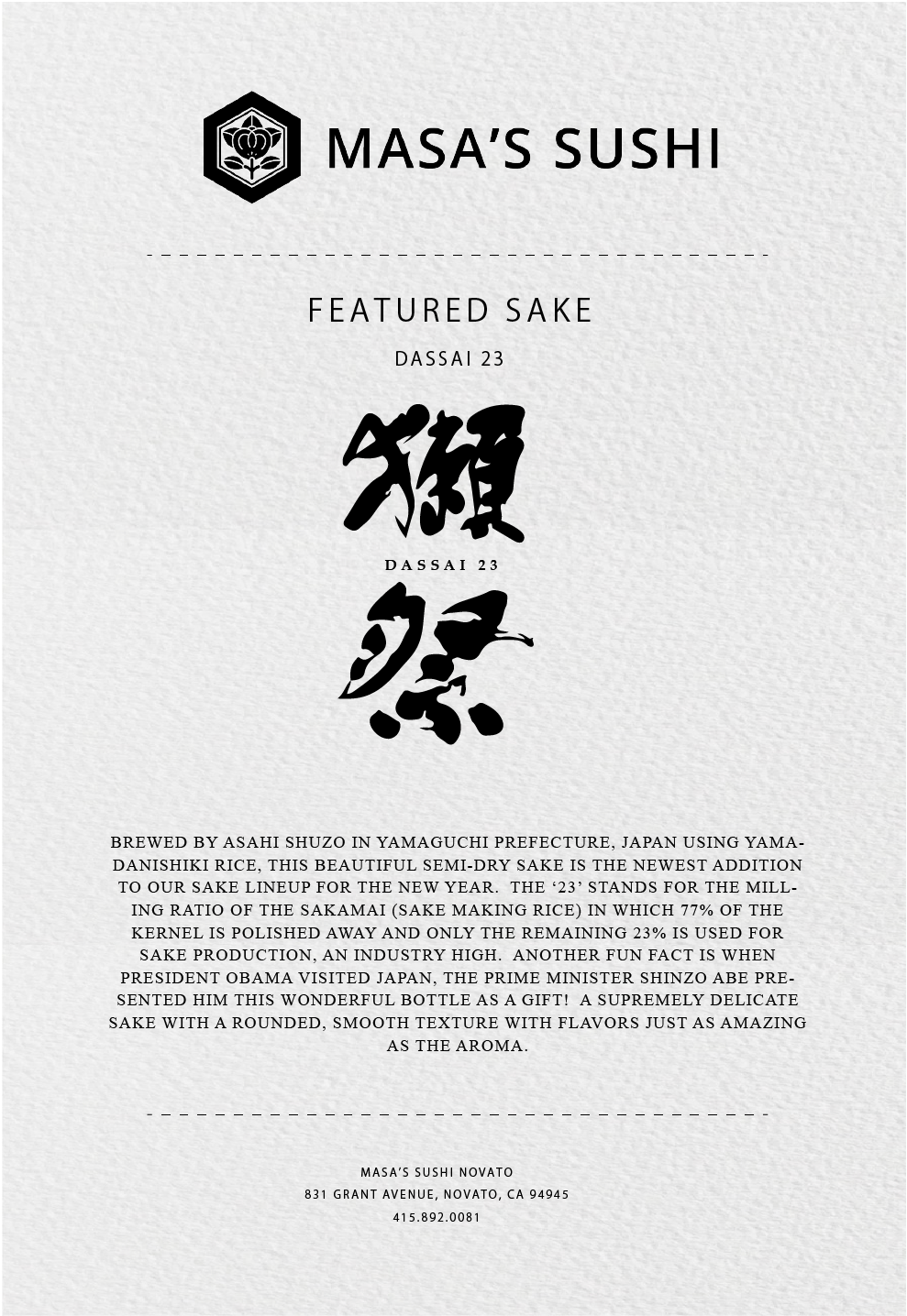 january-sake-high.png