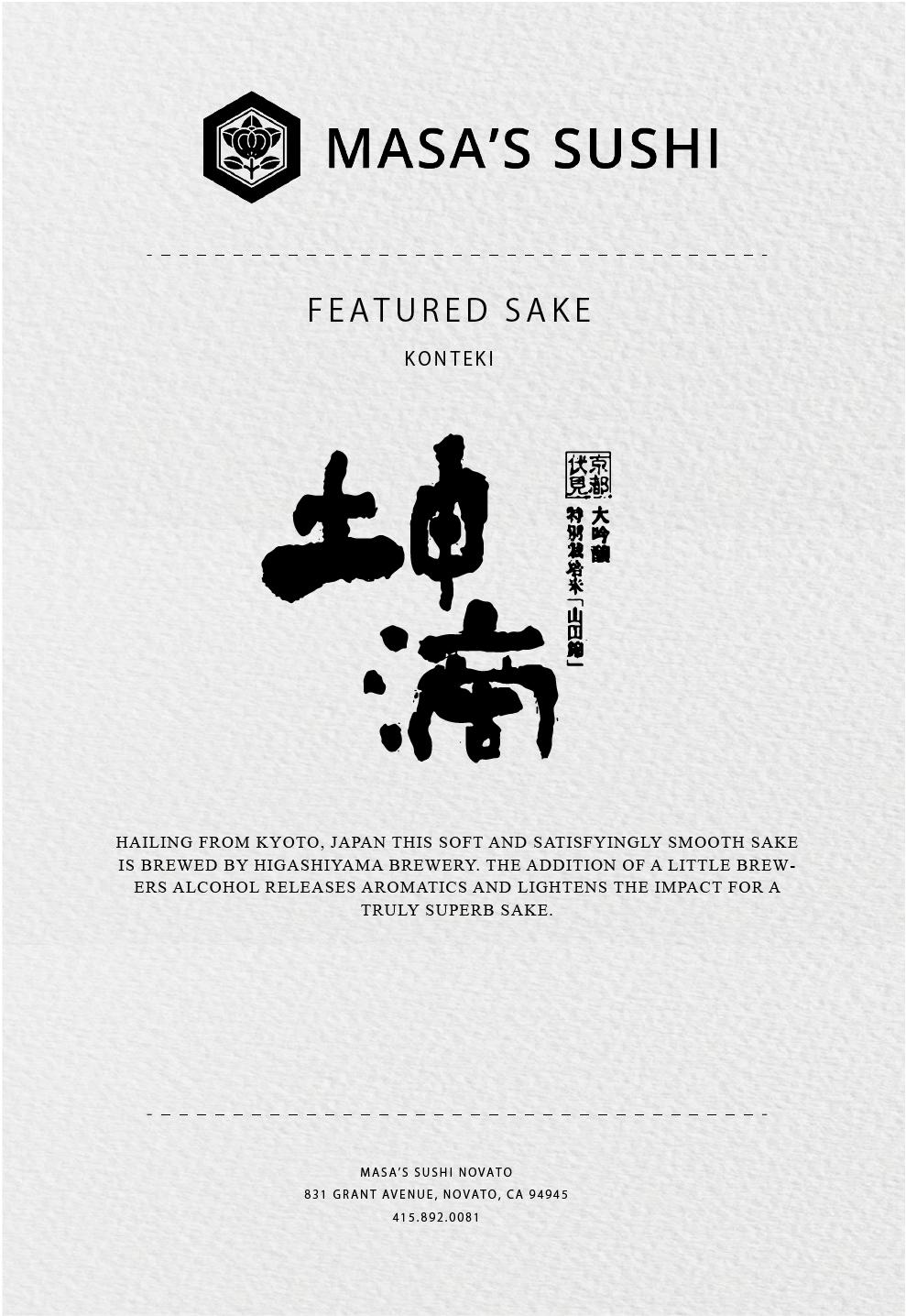 march-sake-high.png