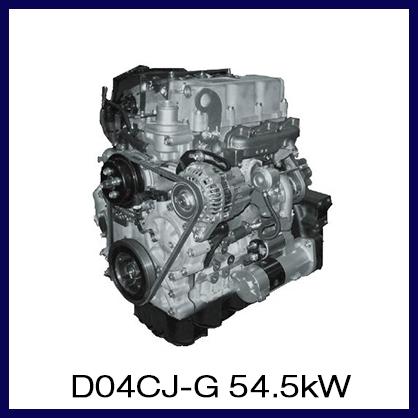 D04CJ-G 54.5kW.jpg
