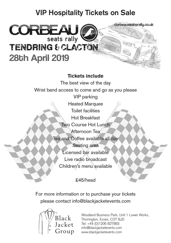 VIP Tickets Leaflet.jpg