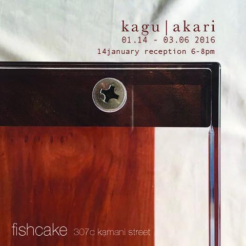 16.01_kagu_akari_1_large.jpg