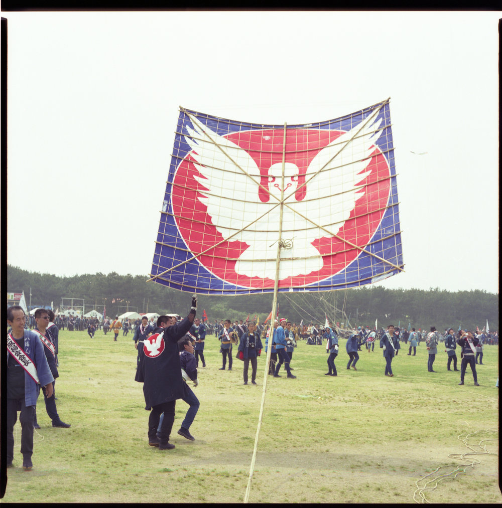 kite lift off.jpg