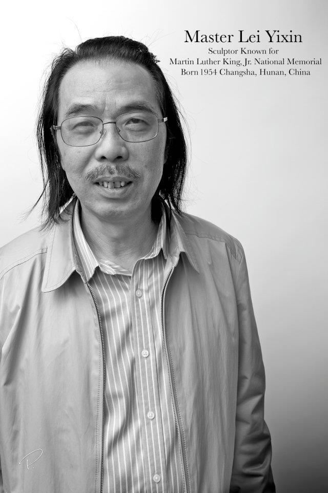 Master Lei Yixin , Sculptor