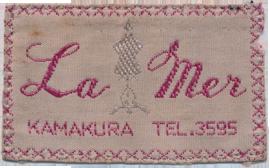 La Mer's embroidered label - 1950's