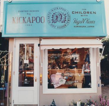 Kickapoo Child - December 1988