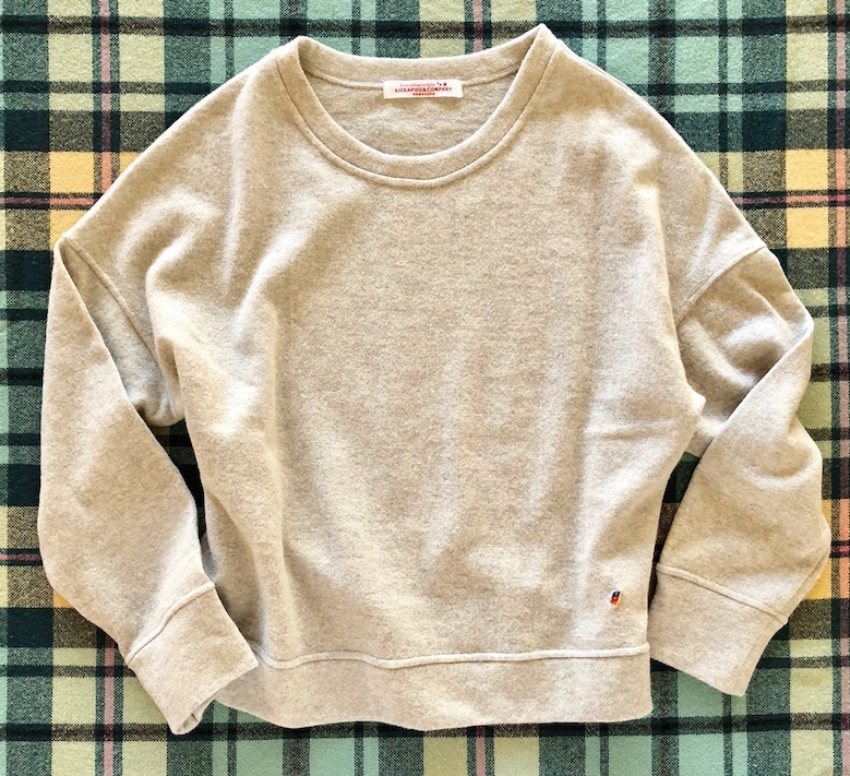 Lamb's Wool Sweat