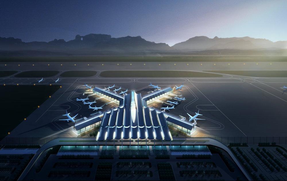ZhangJiaJie Hehua Airport<br>張家界荷花機場