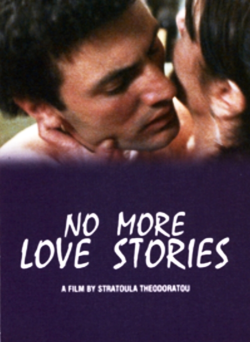 No More Love Stories (2006)