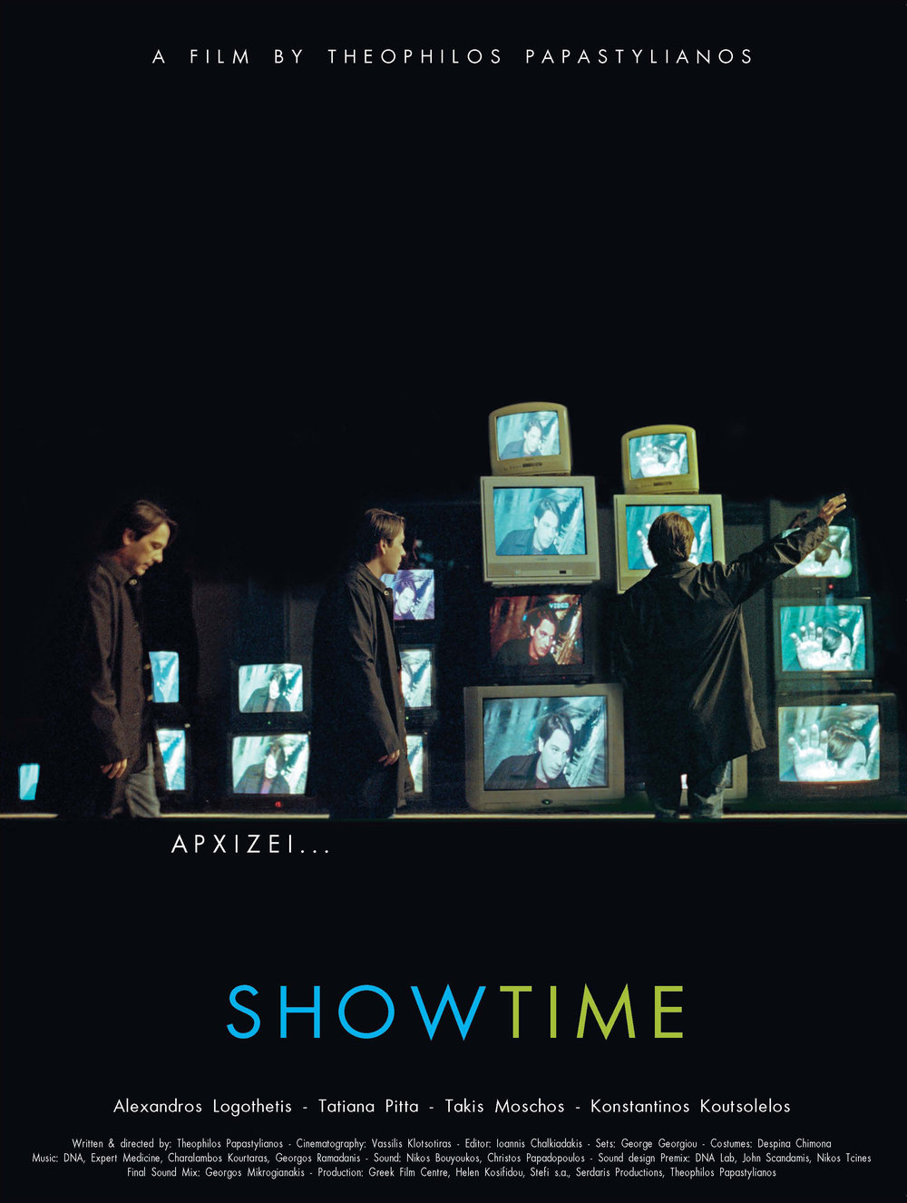 Showtime (2006)