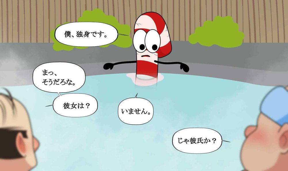 Onsen_8-min.jpg