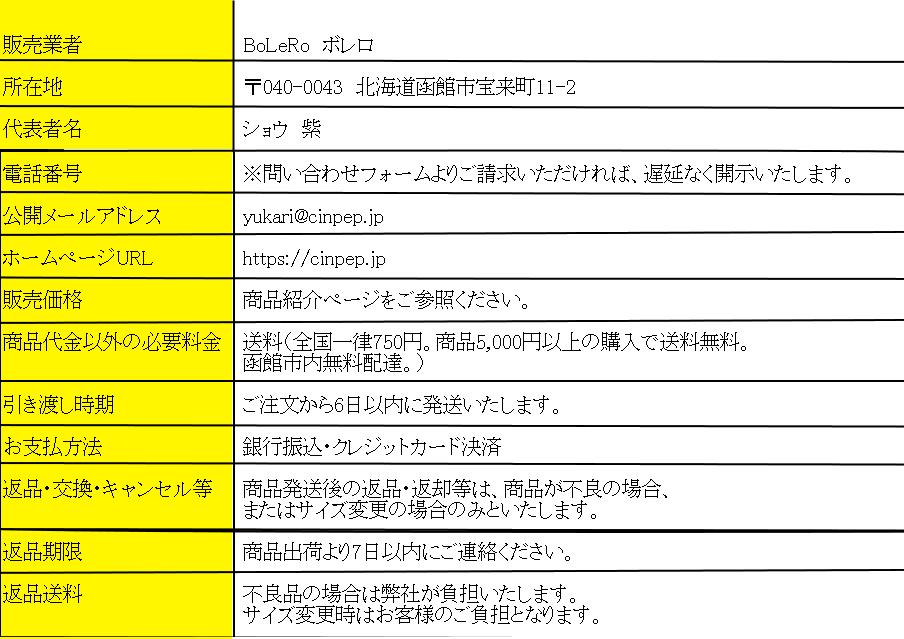 weblegal.jpg