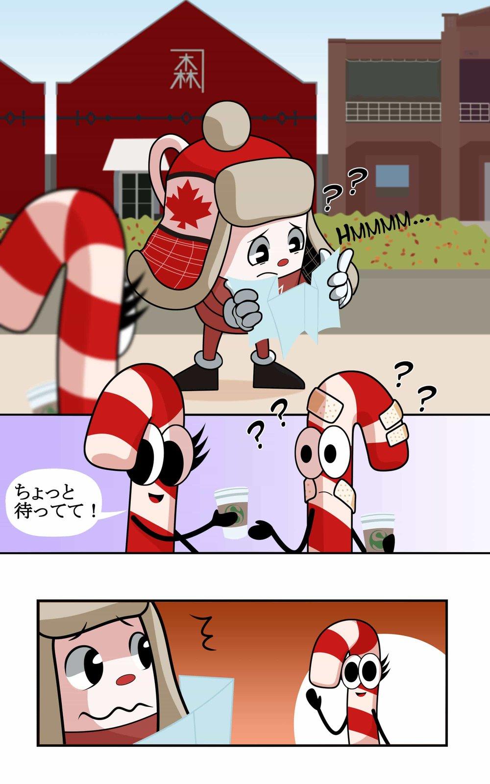 Taco Cat_3-min.jpg