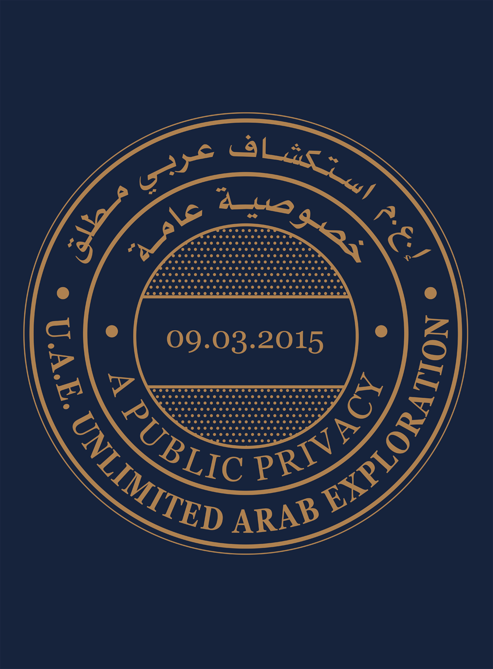 2015  A Public Privacy  Edited by Critiana De Marchi and Mohammed Kazem  Produced by U.A.E unlimited