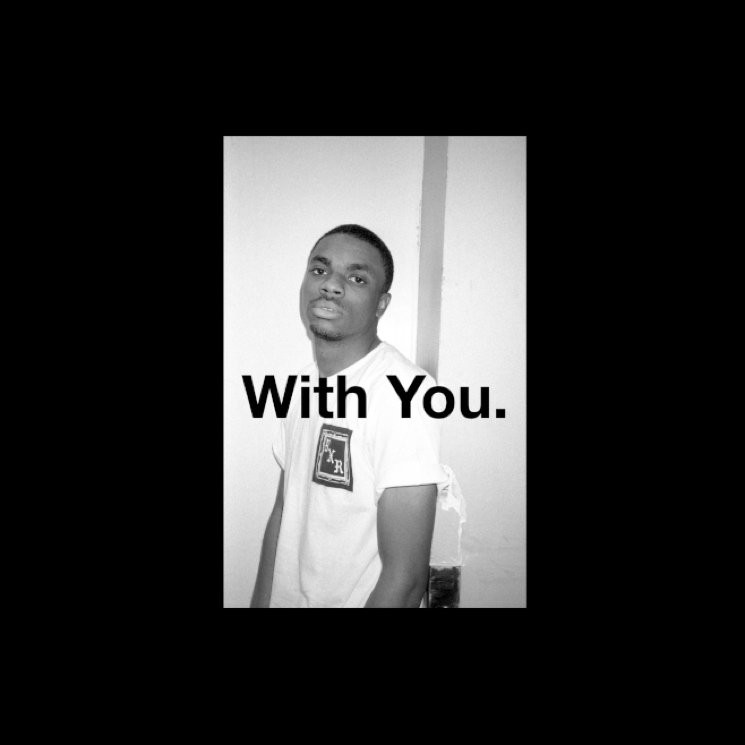 With You. - Ghost