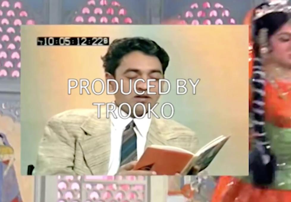 Swet Shop Boys - Batalvi