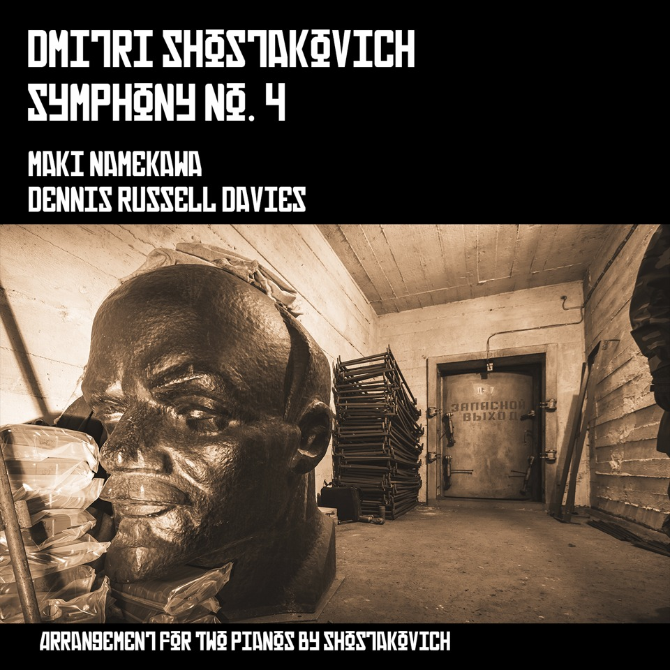 SHOSTAKOVICH: SYMPHONY No. 4 (FOR TWO PIANOS)