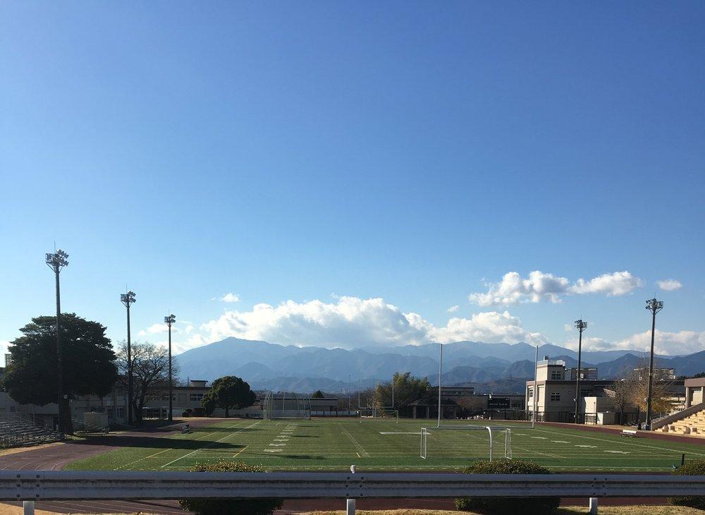 Mountain Range - Japan.JPG