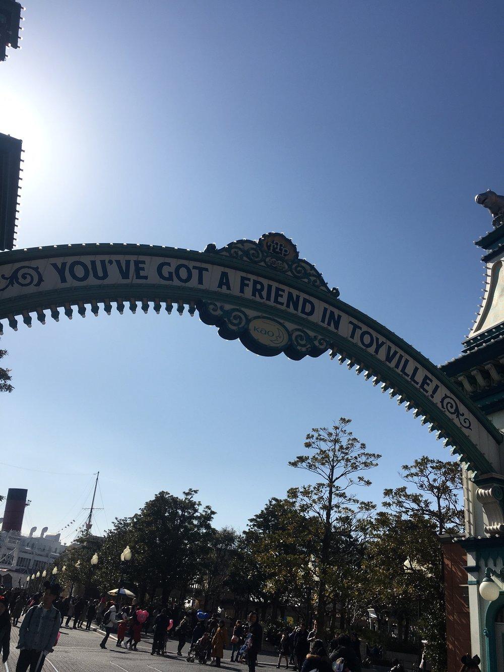 DisneySea-Schuyler-Croy-Youve-Got-a-Friend.JPG