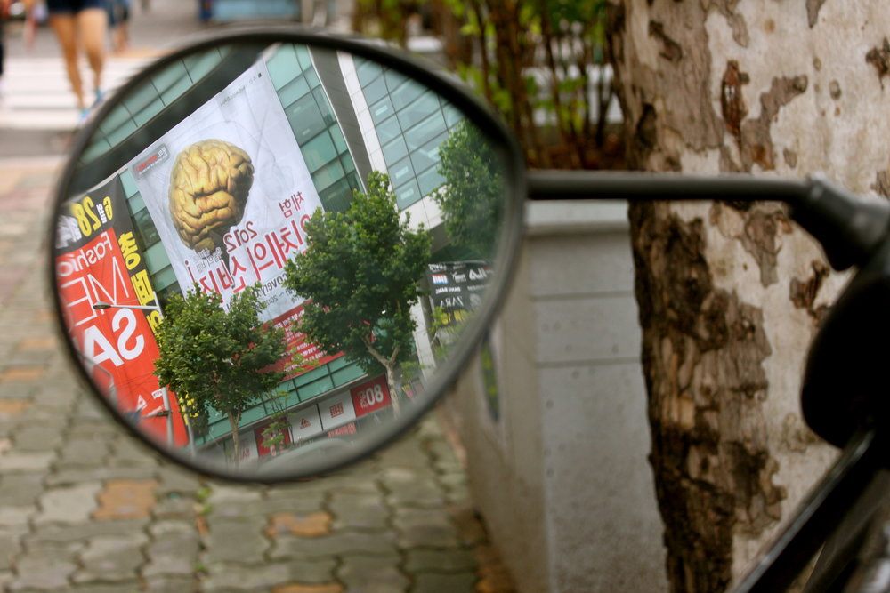 busan-rearview-mirror.JPG