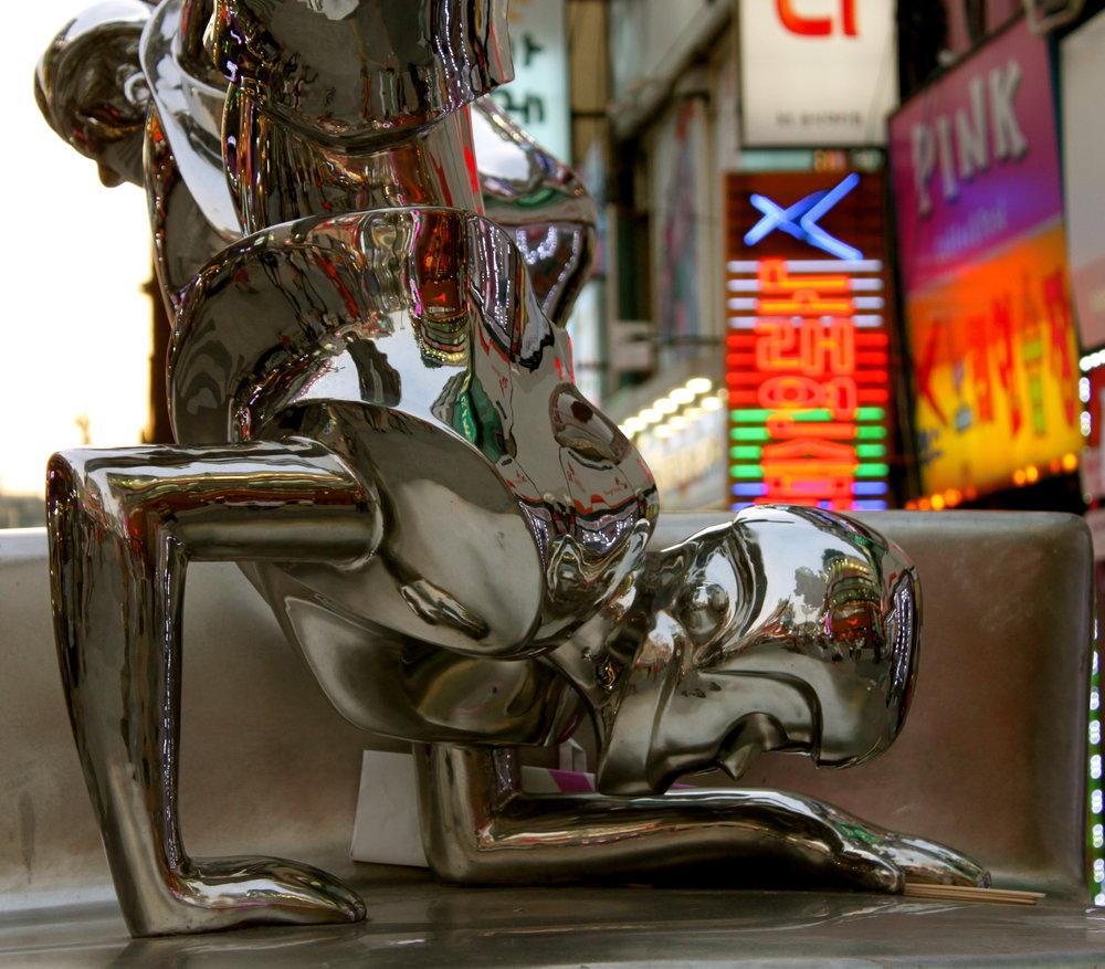 metal-sculptureart-busan-korea.JPG