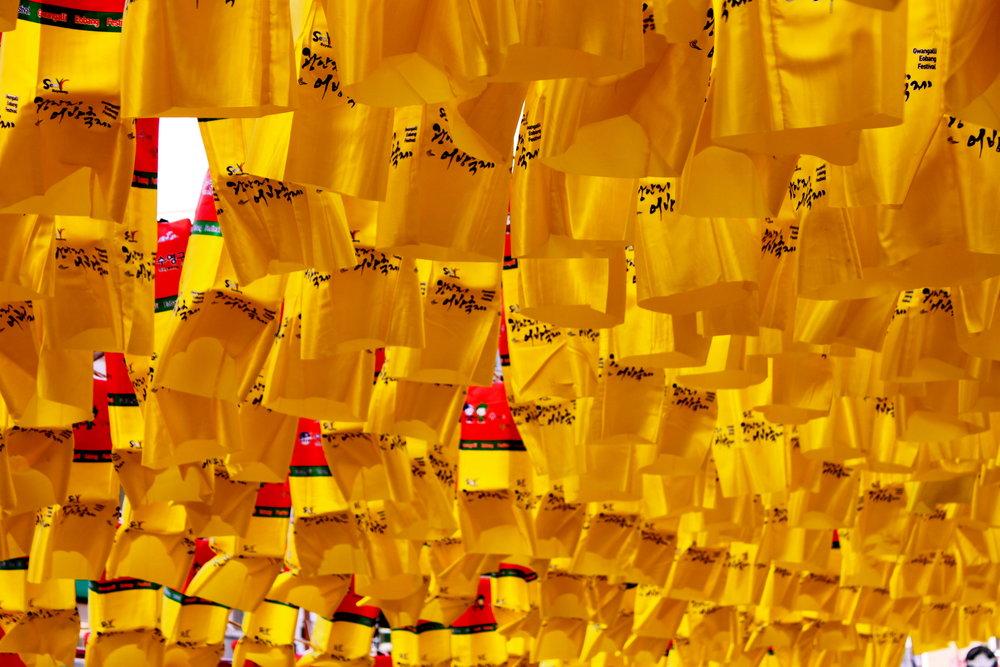 busan-festival-yellow.JPG