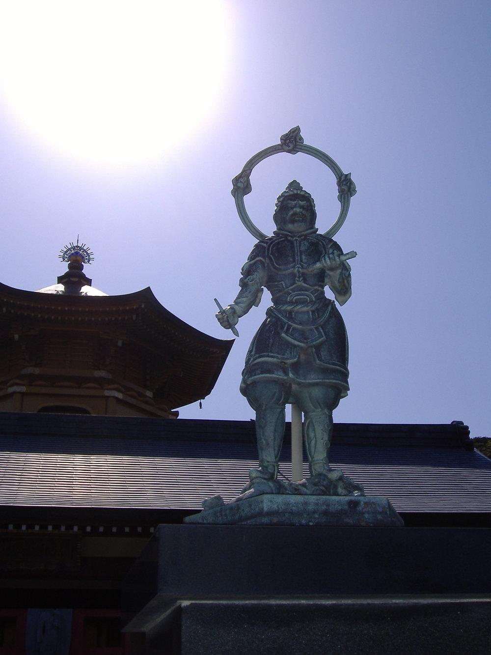 added-Sun-God.JPG