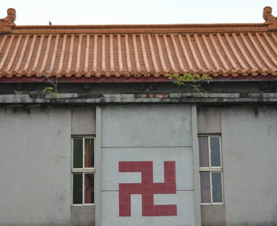 kaohsiung-buddhist-symbol.jpg